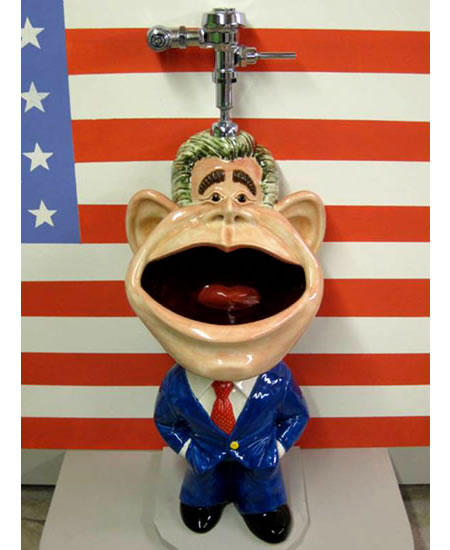 presidential_urinal_1